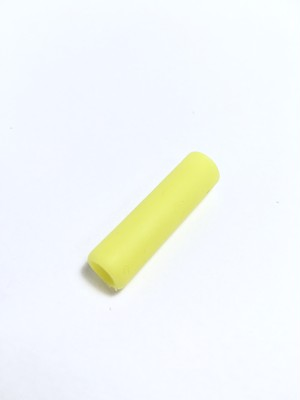 ENO HJ Grip Yellow