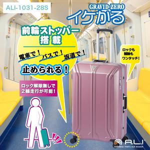 【7〜10泊用】イケかる ストッパータイプ ALI-1031-28S 【手荷物預け無料サイズ】