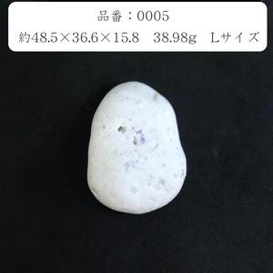 熊野 神の白石 0005
