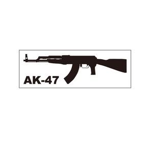 銃ステッカー AK-47