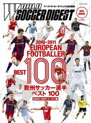 2010-2011 EUROPEAN FOOTBALLER BEST100
