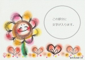 【8/15まで】特別版/原画作品オーダー A5お花