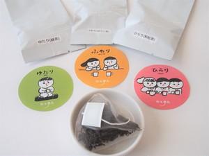※送料無料 おためし 日本茶ひとゆた 3種×1包セット