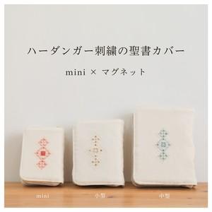 【mini・マグネット】聖書カバー