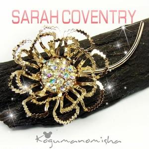 Sarah Coventry★オーロラクリスタル 立体フラワー オープンワーク ヴィンテージ ブローチ サラ コベントリー 1968 Allusion