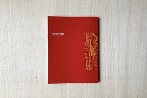 Book《The language Featuring 13 photographers》