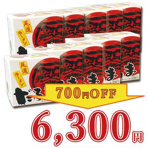【10箱セット】尾道ラーメンだるま(2食入り)