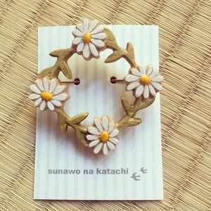 sunawo na katachi ブローチ squareシリーズ マーガレット
