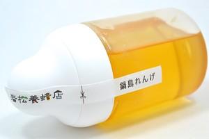 鍋島れんげ蜜500g(PET)