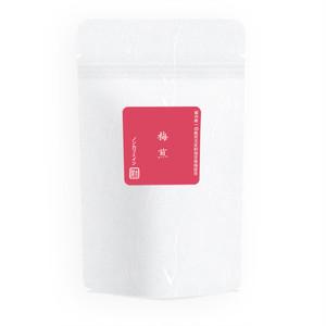 梅煎【Ume-Sen】・消化を助け・子供まで飲める梅煎・唐王朝からファッション健康ドリンク
