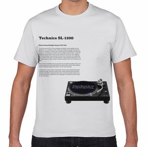 Technics SL-1200 white front