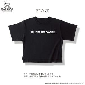 """ブルテリアオーナー  *オーダー """" オーバーサイズ Tシャツ """" ブラック"""