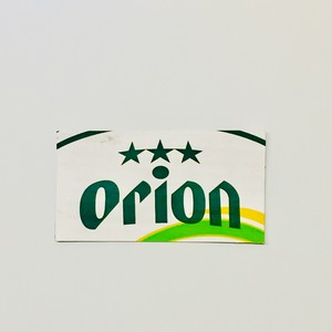 オリオンビール ステッカー 大 / rubodan ( ルボダーン )
