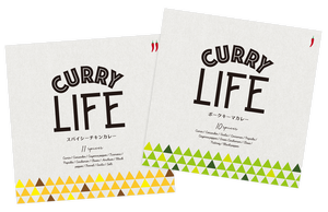 CURRY LIFE(小宮山雄飛監修 ミックススパイス)
