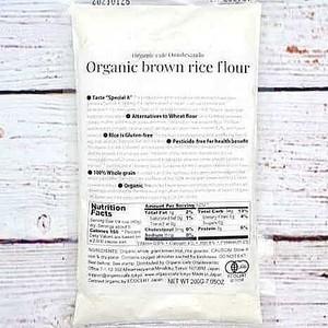 有機玄米粉 450g
