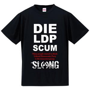 DIE LDP SCUM