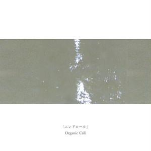 2nd Dgital Single 「エンドロール」DLポストカードセット