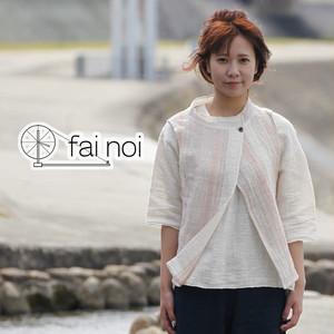 fainoi 衿つきベスト(15-XAR-14-PK)