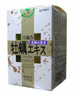 川端の牡蠣エキス原液 60g 【送料無料】