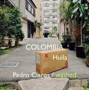COLOMBIA -中浅煎- 100g