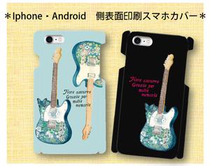 側表面印刷 スマホカバー スマホケース*iphone・Android*猫*ギター*カラーバリエーション《ブルーフラワー♪ギター》