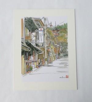 「水彩画ミニアート」京都 秋の茶わん坂