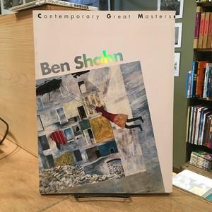 現代美術ー第1巻 ベン・シャーン(Ben Shahn)