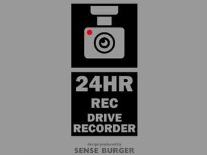 ● 24H REC 24時間録画 365日 前後録画 ドラレコ ドライブサイン REC DRIVE RECORDER 搭載車 録画中 撮影中 ドライブレコーダー ステッカー カッティングシート シール 車に貼れる 監視 防犯 黒 ブラック【sti07511blk】