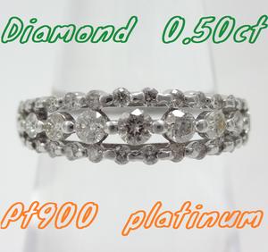 0.50ct ダイヤモンド ハーフエタニティ デザインリング プラチナ ~0.50ct diamond half eternity design ring platinum~