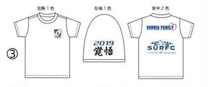 チームTシャツ2019 ホワイト