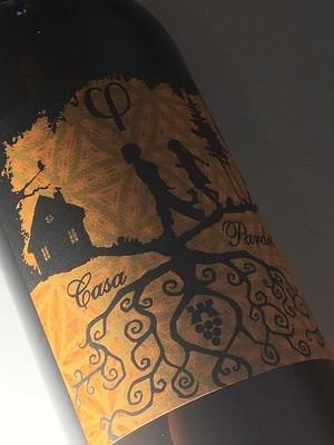 カサパルデ シャルドネ・アンフォラ2016/Casapardet Chardonnay amfora2016
