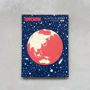 Spectator Vol.30 ホールアースカタログ〈後篇〉