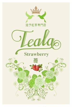 苺の紅茶 TB8個入り