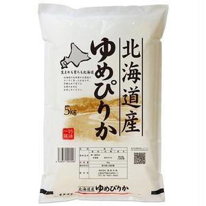 北海道 ゆめぴりか 5kg 送料無料(30年産 白米/玄米)