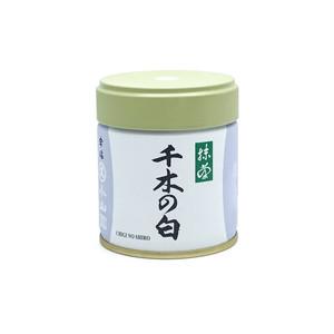 【宇治茶 抹茶】千木の白(ちぎのしろ)40g