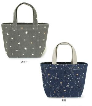 星空 星座のキャンパスバッグS