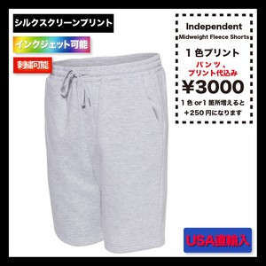 Independent 8.5oz  Midweight Fleece Shorts (品番 IND20SRT )