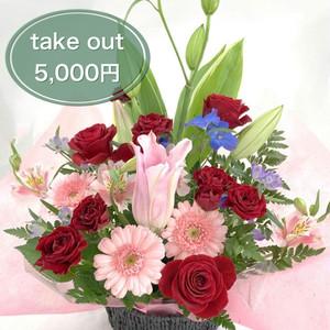 店頭渡し【フラワーアレンジメント】お花屋さんが選ぶお任せアレンジ5000円  A-88