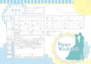 【令和対応】日本初☆越前和紙でできたオリジナル婚姻届『シンデレラウェディング』