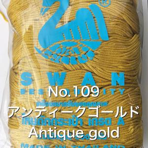 スワン糸 No.109 アンティークゴールド Antique gold