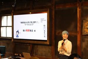【6/27(土)開催】甘酒ワークショップ参加チケット(オンライン開催)