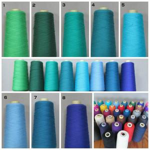 【送料無料】手織り糸 カシミヤウールNo.1~8