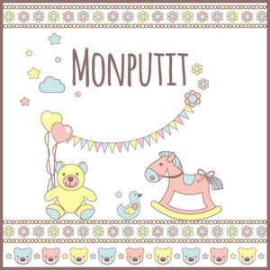 Mon putit(モンプティ/淡色バージョン)