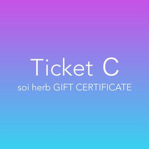 ギフトチケット Ticket C