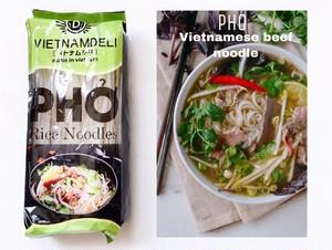 Rice Noodle Pho(フォー)x2