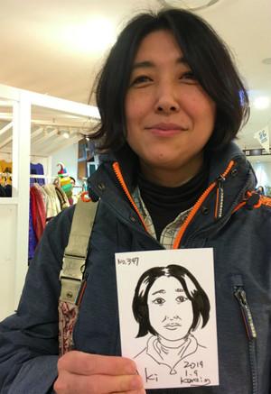 アキさま 347円
