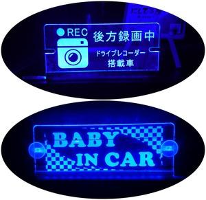 アクリル製 LEDメッセージプレート