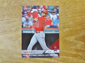 大谷翔平 RC 2018 TOPPS NOW 08.03.18(日本語版)