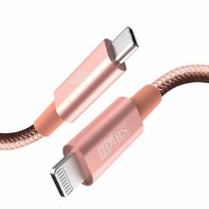 【クリックポスト対応】 USB C ライトニングケーブル iPhone ケーブル 【 1.2m 】 Apple MFI 認証 急速充電 パワーデリバリー データ同期 対応 iDARS