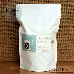 水出しアイスコーヒーバッグ【カフェインレスコーヒー】4バッグ入り(約24杯分)